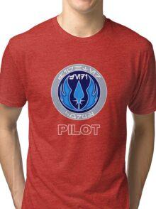 Jedi Fighter Corps - Star Wars Veteran Series Tri-blend T-Shirt