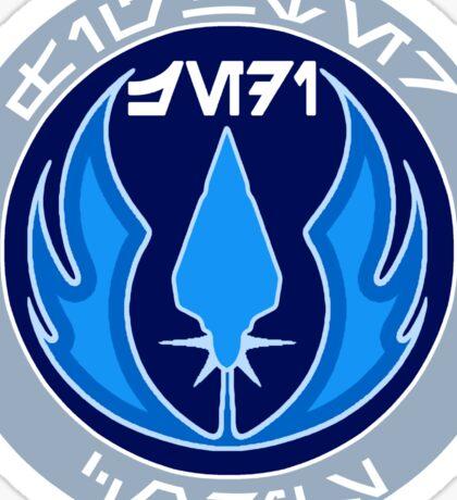 Jedi Fighter Corps - Star Wars Veteran Series Sticker