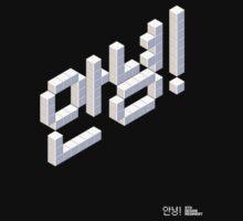 8-bit Annyeong! T-shirt (White) Kids Clothes
