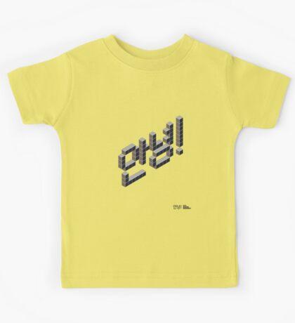 8-bit Annyeong! T-shirt (Black) Kids Tee