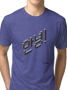8-bit Annyeong! T-shirt (Black) Tri-blend T-Shirt