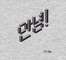 8-bit Annyeong! T-shirt (Black) Unisex T-Shirt