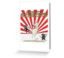 Kung-Fu Stockbroker Kangaroo Greeting Card