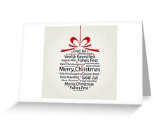 Typography Xmas ball Greeting Card