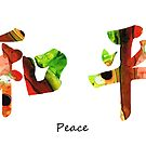 Chinese Symbol - Peace Sign 13 by Sharon Cummings