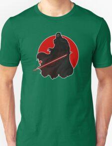 Nihilus of the Triumvirate Unisex T-Shirt