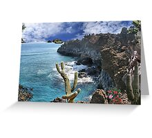 2339-At the Right Time Greeting Card
