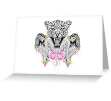 Wilderness no.1 Greeting Card