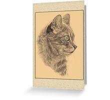 Vintage Cat Portrait Greetings Greeting Card