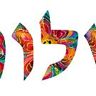 Shalom 12 - Jewish Hebrew Peace Letters by Sharon Cummings