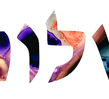 Shalom 7 - Jewish Hebrew Peace Letters by Sharon Cummings