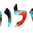 Shalom 3 - Jewish Hebrew Peace Letters by Sharon Cummings