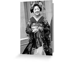 Traditional Dress Greeting Card