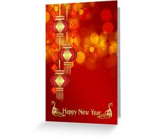 Chinese New Year - Year Of The Snake With Lanterns & Banners Greeting Card