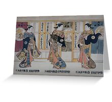 Beauties of the three capitals triptych 001 Greeting Card