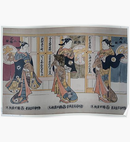 Beauties of the three capitals triptych 001 Poster