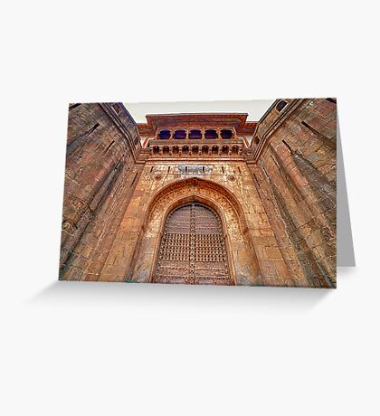 Shaniwarwada #3 Greeting Card