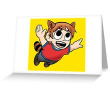 Tanuki Scott Greeting Card