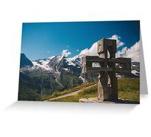 Alp Austria - Mountain - Kreuz Greeting Card
