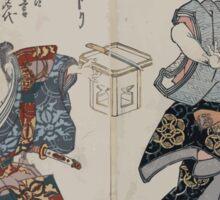 Ishikawa goemon ichidai banashi sawamura gennosuke ichikawa danjūrō 001 Sticker