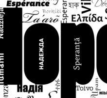 Hope   Esperanza Sticker