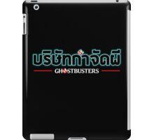 บริษัทกำจัดผี [Ghost Removal Company] Ghostbusters Thailand iPad Case/Skin