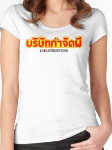 บริษัทกำจัดผี [Ghost Removal Company] Ghostbusters Thailand Women's Fitted Scoop T-Shirt