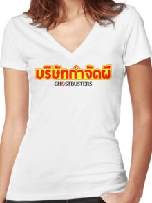 บริษัทกำจัดผี [Ghost Removal Company] Ghostbusters Thailand Women's Fitted V-Neck T-Shirt