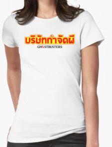 บริษัทกำจัดผี [Ghost Removal Company] Ghostbusters Thailand T-Shirt