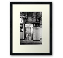 The empty stairwell Framed Print