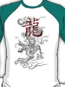 Traditional Japanese Dragon with Kanji T-Shirt