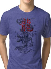 Traditional Japanese Dragon with Kanji Tri-blend T-Shirt