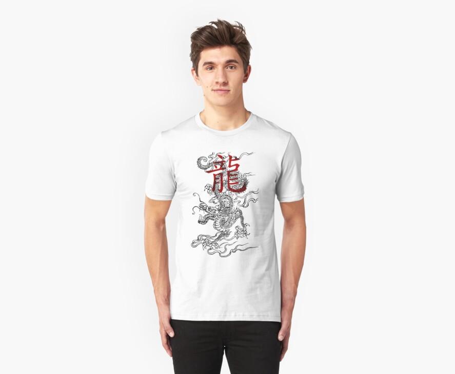 Traditional Japanese Dragon with Kanji by humanwurm