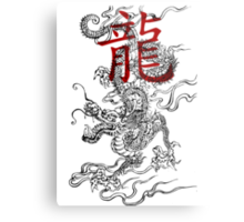 Traditional Japanese Dragon with Kanji Metal Print
