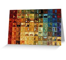 Modern Tile Art #22, 2008 Greeting Card