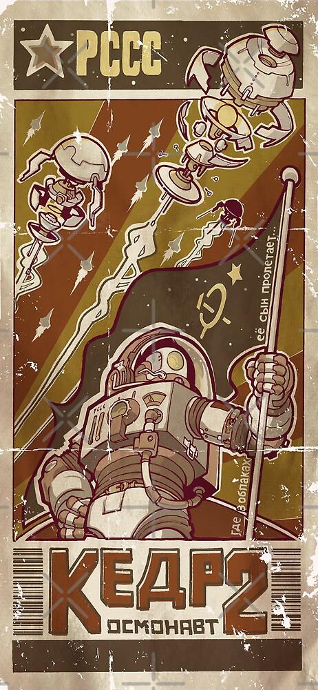 Kosmonavt Kedr by sketchboy01