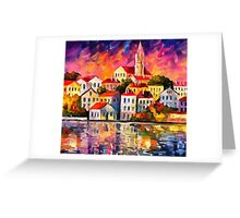 Simple Town Greeting Card
