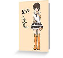Kudo Haruka - One.Two.Three Greeting Card