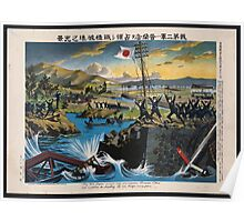 May 1904 Japan seconds army preoccupation Furanten China and is picture to breaking the iron bridge every place 001 Poster
