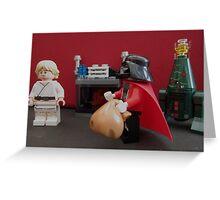 Luke - Every Year Darth Feels My Presents Greeting Card