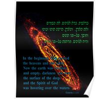In the beginning God created the heavens and the earth Poster