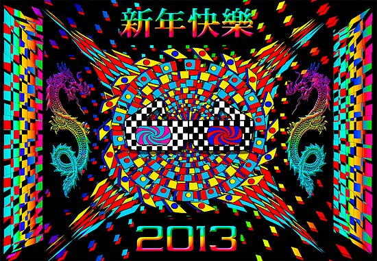 Happy New Year 2013 by GUS3141592