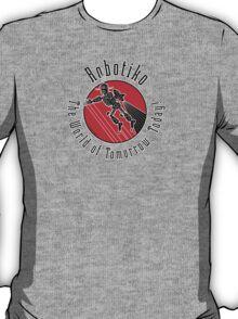 Robotiko: The World of Tomorrow, Today! T-Shirt
