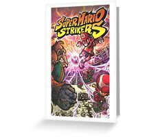 Super mario strikers Cover Greeting Card