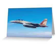 Israeli Air force Fighter jet F-15I in flight Greeting Card