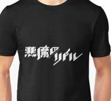Akuma no riddle Unisex T-Shirt