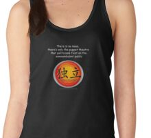 Serenity 2005 Mr Universe REV> Women's Tank Top