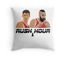 James Harden Jeremy Lin Rush Hour Throw Pillow