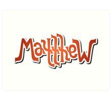 """Matthew"" Ambigram (reversible image) Art Print"