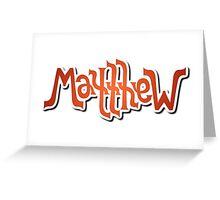 """""""Matthew"""" Ambigram (reversible image) Greeting Card"""